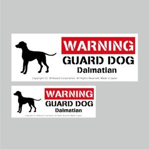 GUARD DOG Sticker [Dalmatian]番犬ステッカー/ダルメシアン