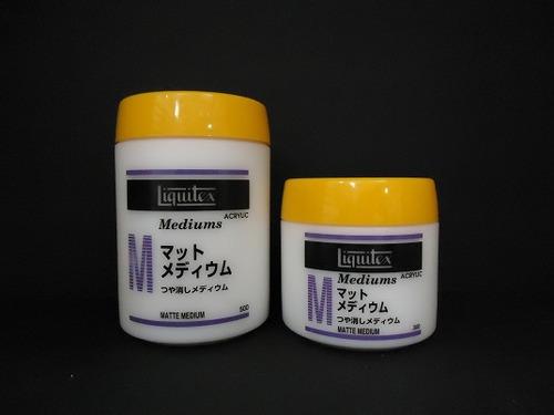 【リキテックス】マットメディウム 500ml