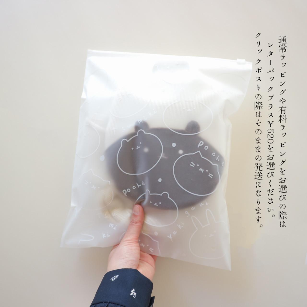 【再入荷/即納】やさしいニットのベビーリュック(ココアクリーム)