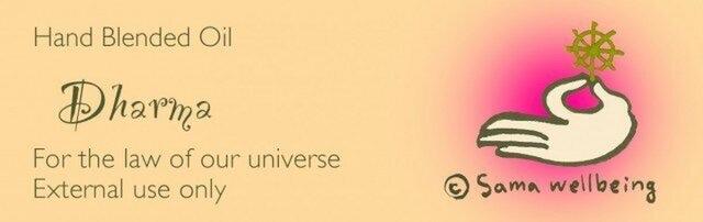 錬金術的変容の香油-Dharma 2ml