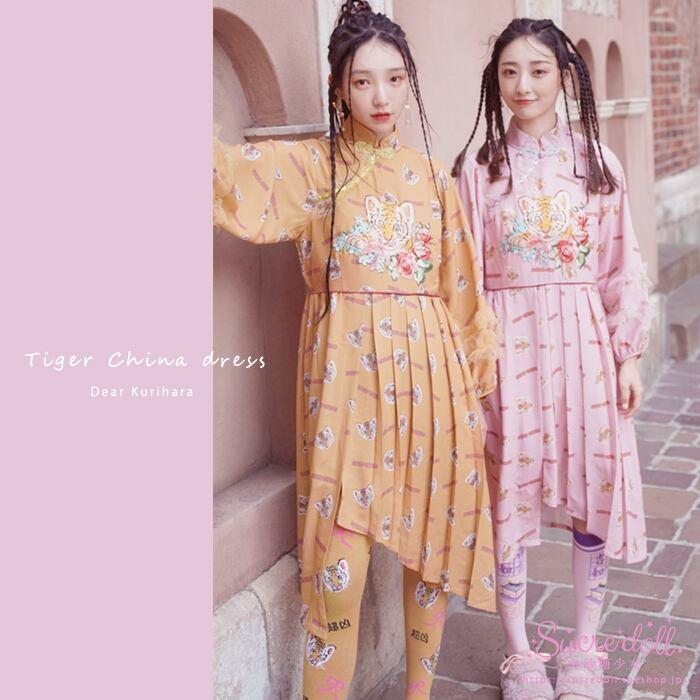 [3color] China Socks