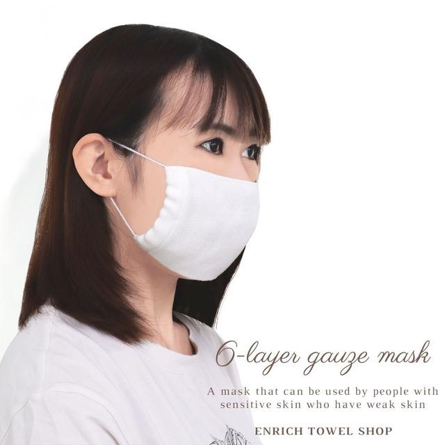 【6重ガーゼマスク】【6重ガーゼマスク】大人のための肌に優しいマスク、日本製。リーズナブルな価格でまとめ買いOK!