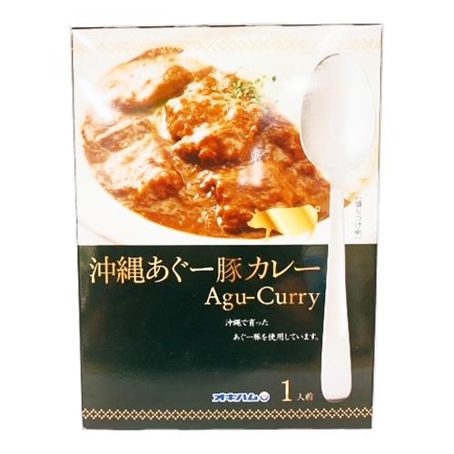 沖縄あぐー豚カレー
