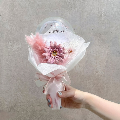 BALLOON FLOWER BOUQUET MINI - stella rose -