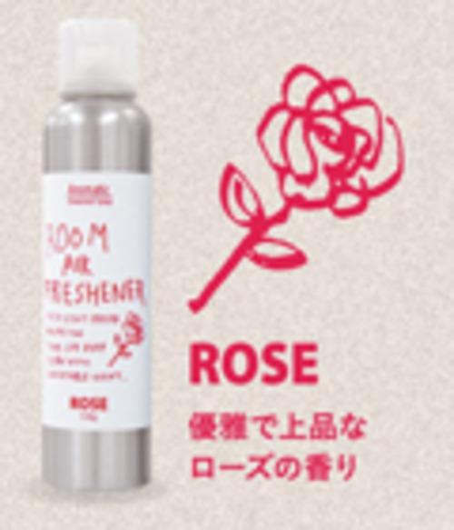 お部屋を優雅で上品な香りに|ルームエアフレッシュナー  ローズ【Aromatic】