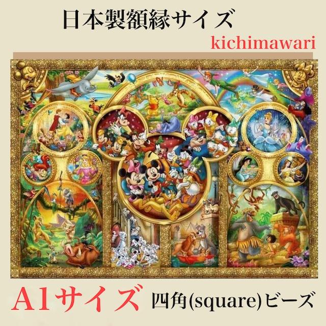 丸めて発送❣️ 四角ビーズ A1サイズ【k-609】フルダイヤモンドアート