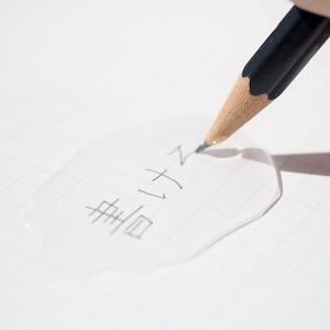 【石のノート】ハクアノート クリーム