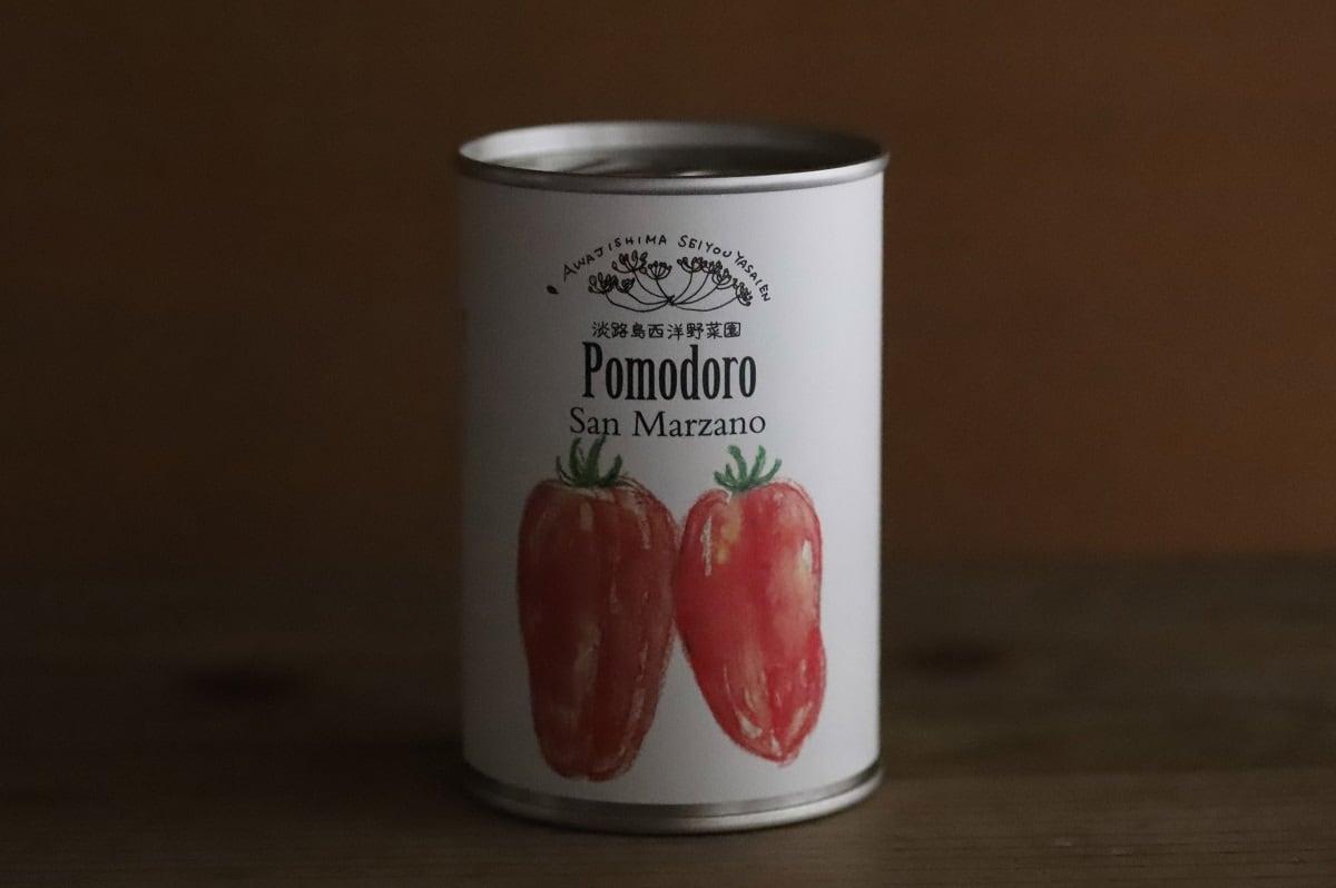 淡路島西洋野菜園のそのままトマトソース サンマルツァーノ ~ 2021年産