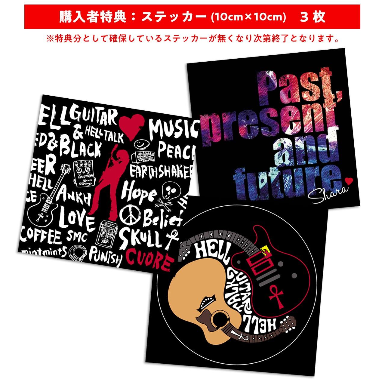 CD:『Past,present and future』SHARA +特典付 - 画像2