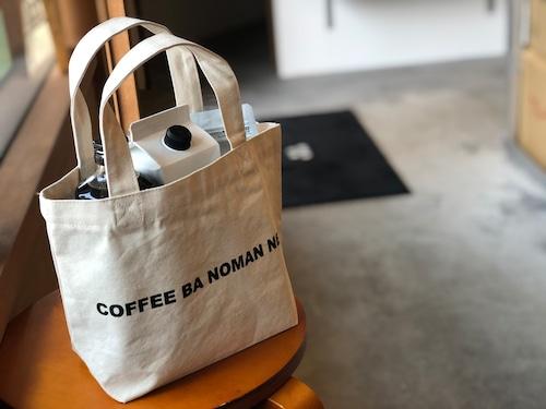 【秋のタイムセール】トートバッグ コーヒーば飲まんね?