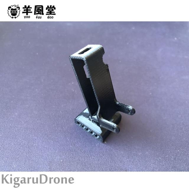 【羊風堂 yoo foo doo】 GoProLite用 汎用取り付け台座 + カメラマウントKigaruSP (V1 / V2 / SMO4K)