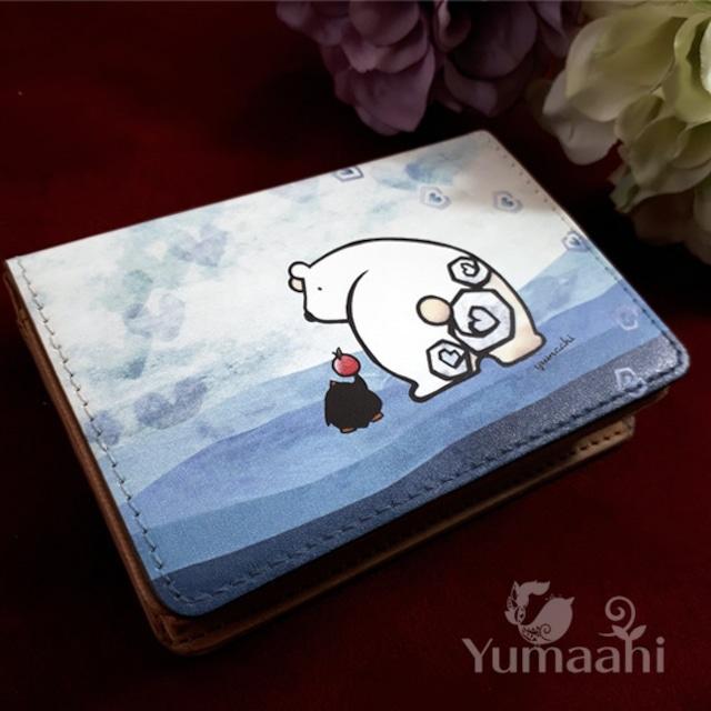 カード ケース 名刺入れ : シロクマのおしり くま 白くま ペンギン 青 かわいい