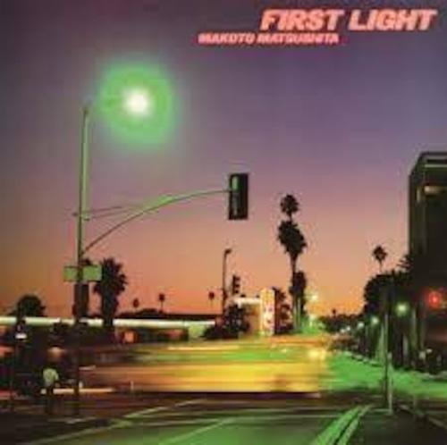 【ラスト1/LP】松下誠 - First Light (3rdプレス) -LP-