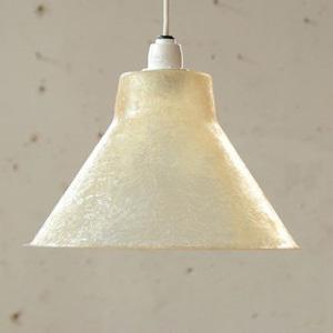 FRP lamp Bugle