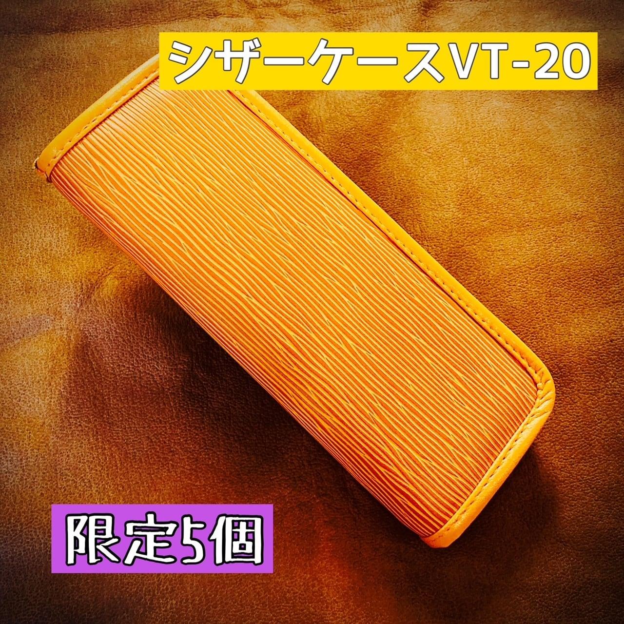 シザーケース VT-20  (YELLOW)