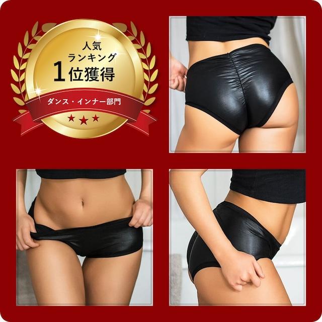 人気商品WP5150 ショーツダンス衣装・見せパンとしてもオススメ!! バックシャーリングでフィット感抜群♪♪ 光沢スパンデックス パンティ 黒