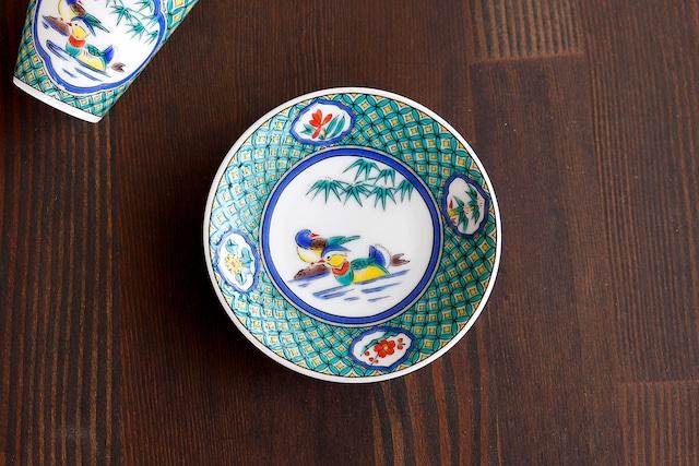 【SP3K19-13】『九谷縁起豆皿コレクション』『鴛鴦〈OSHIDORI〉』 *かわいい豆皿 コレクション アクセサリー入れ 小物入れ 絵皿 九谷焼