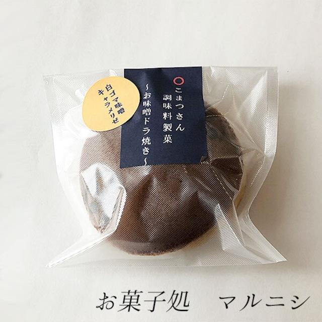 こまつさん調味料製菓 お味噌ドラ焼き ~小松産大麦使用~