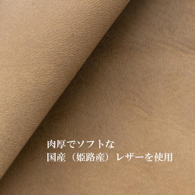 ミニマムキーケース スマートキー対応   ギフト 革婚式 国産ヌメ革 ブラック