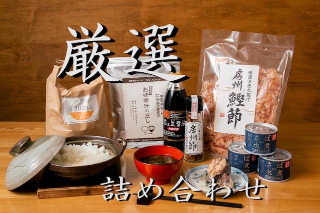 【送料無料】今日のご飯は君に決めたセット(レシピ付き)