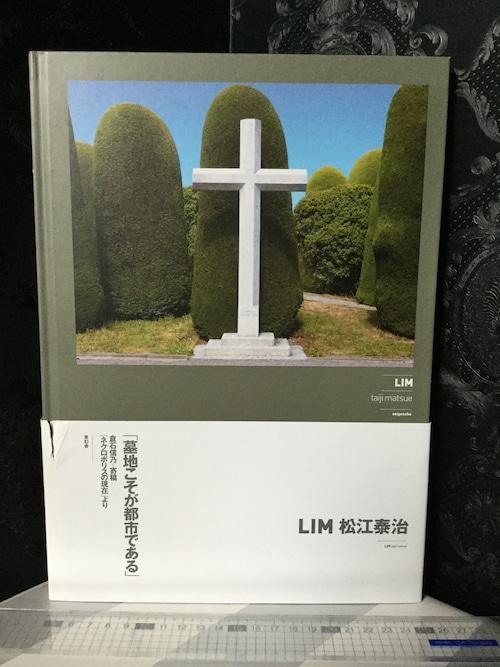 LIM  松江泰治写真集