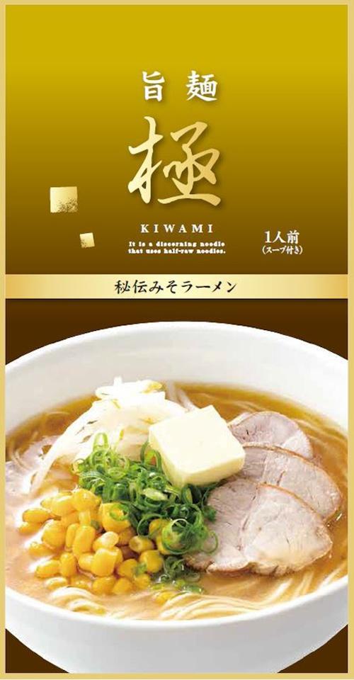 秘伝みそラーメン × 4食の商品画像3