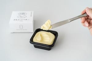 塩分控えめ北海道産さるふつバター 100g×1個|高純度、高品質、無添加バター|猿払村畜産振興公社
