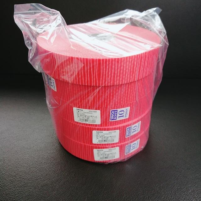 350-122 下敷テープMOMOKO 5巻/包