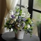 Sympathy Flower <S>