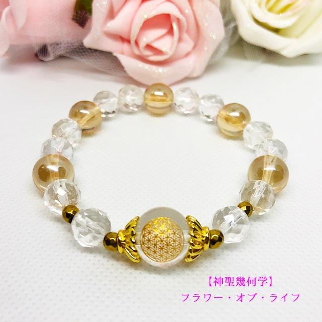 フラワー・オブ・ライフ/Flower of Life【神聖幾何学】