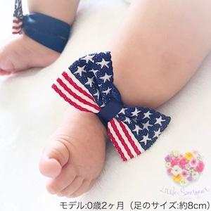 星条旗柄リボン ベアフットサンダル ベビー・キッズ用 足飾り