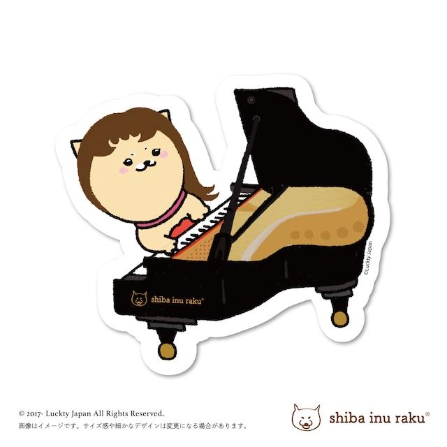 ステッカー(あやラク)【長富彩・ピアノ】