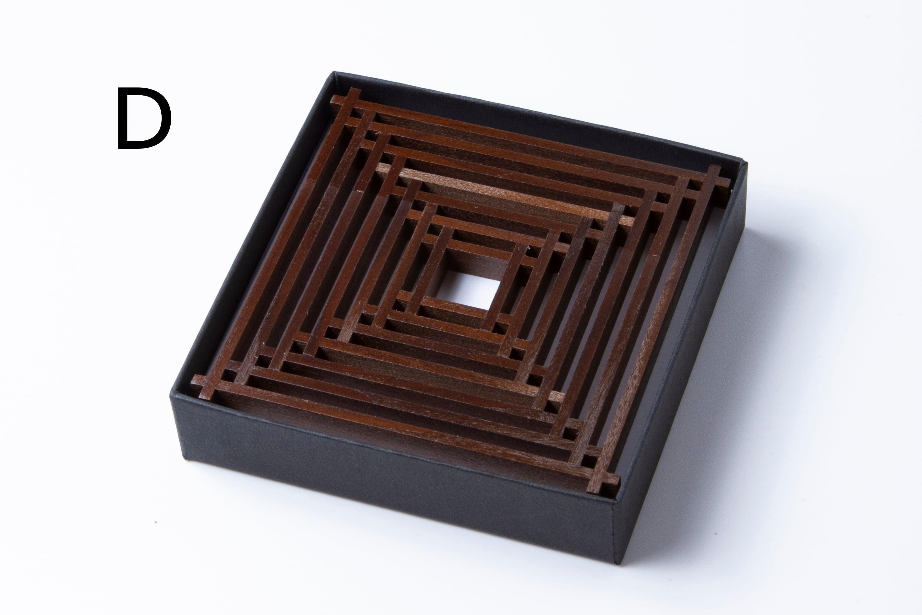 【本荘組子】コースター(4種類:単品販売 箱入り)