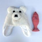 白クマのフライトキャップ
