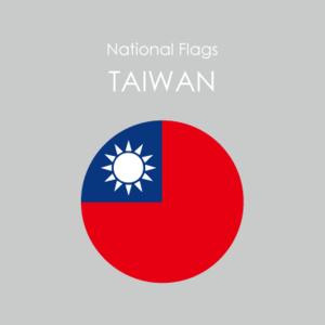 円形国旗ステッカー「台湾」 ミスターシールオリジナル 世界各国 国旗シール TAIWAN  おしゃれ円型  旅行 おみやげ プレゼント ステッカーチューンなどに