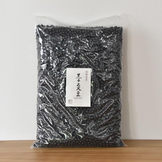 2020年生産【べにや長谷川商店のお豆】黒仙谷大豆 1㎏