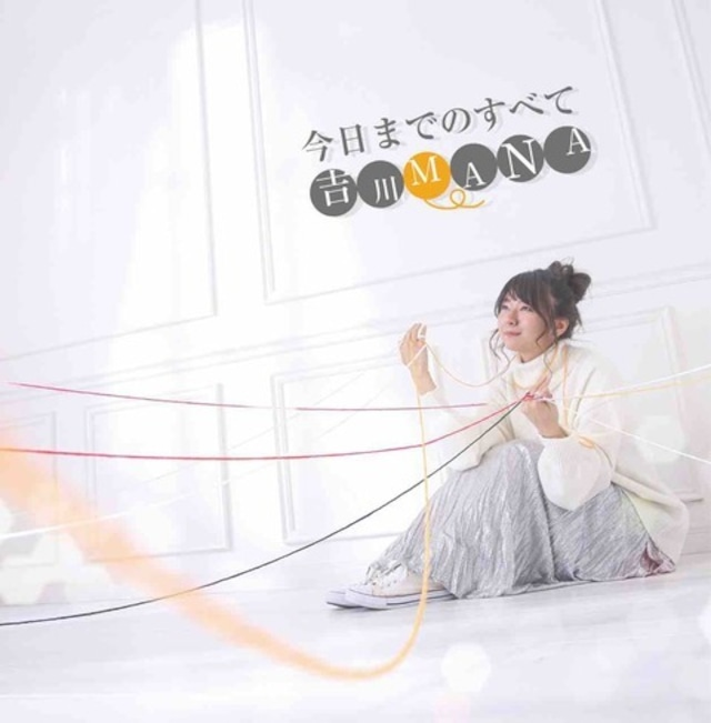 【CD】2nd mini album『今日までのすべて』