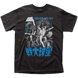 Tシャツ スター・ウォーズ 新たなる希望 日本版 モノクロームポスター柄
