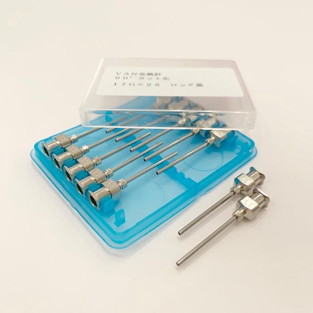 【工業・実験/研究用】 VAN金属針 90°カット先 17G×25 12本入(医療機器・医薬品ではありません)