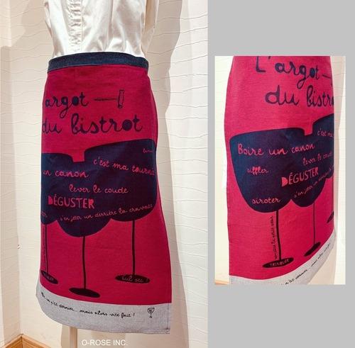 ギャルソン エプロン ワイングラス (ワインスラング)  Tissage Moutet/PATRICK LEBAS(パトリック・レオン)
