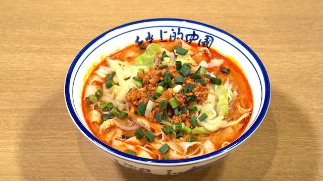 【麺打ち済】激辛麻辣(マーラーメン)
