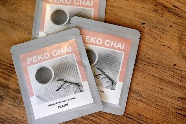 【はらぺこパブリッシング】PEKO CHAI(PLANE)