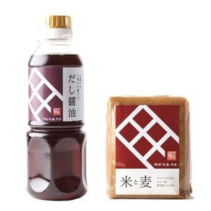 おてがるセット8(送料無料)角屋の調味料(だし醤油300ml+「米と麦」合わせ味噌500g)