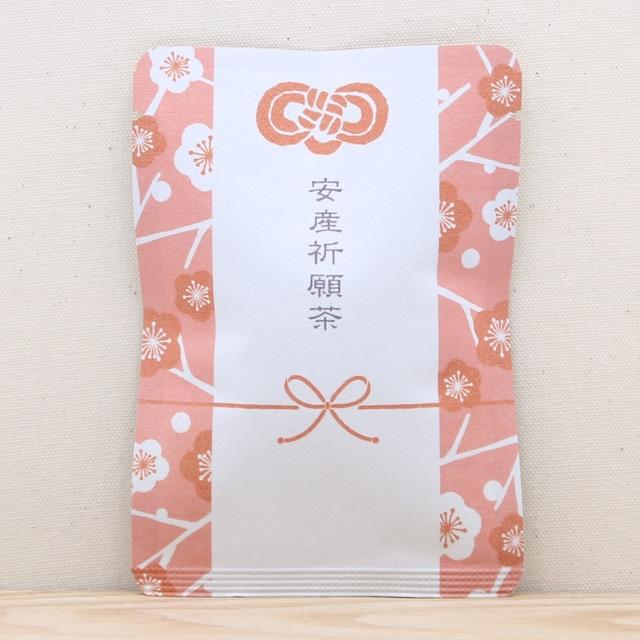 安産祈願茶(梅) ごあいさつ茶 三年番茶ティーバッグ1包入り