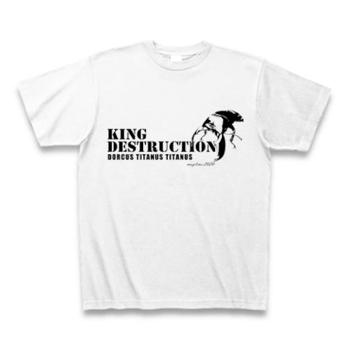 スマトラオオヒラタクワガタ Tシャツ -maylime- オリジナルデザイン ホワイト