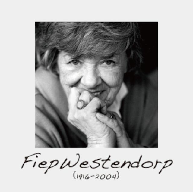 VEDA ヴェーダ Fiep Westendorp フィープ ヴェステンドルプ サーカスの絵柄のパーティー フルセット 北欧ヴィンテージ