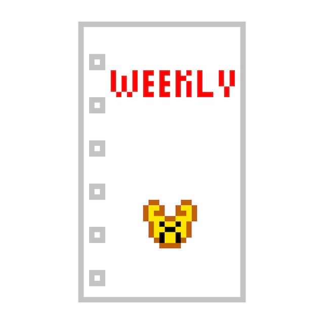 システム手帳 ミニ6穴 リフィル 海譜 週間 ウィークリー 週末大きい 12週分