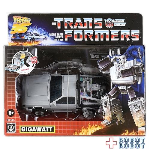 トランスフォーマー GIGAWATT(ギガワット)バック・トゥ・ザ・フューチャー