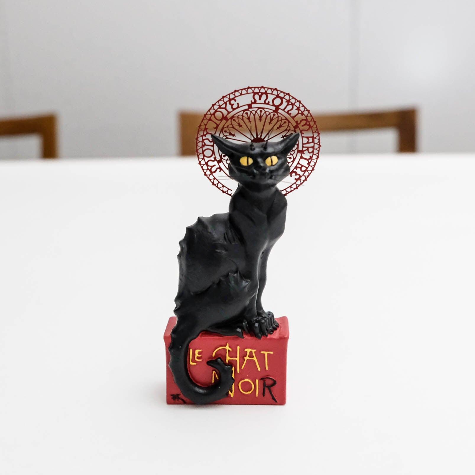 スタンラン フィギュア 黒猫