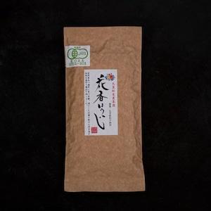 宮崎茶房 有機花香ほうじ茶80g